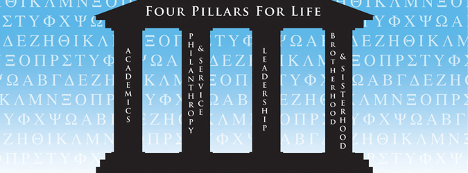 four pillars logo